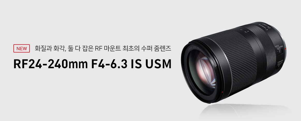 RF 24-240mm F4-6.3 IS USM 출시