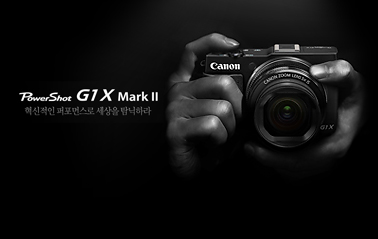 PowerShort G1X MARK2